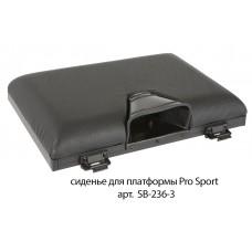 Сидушка для платформы Pro Sport D36