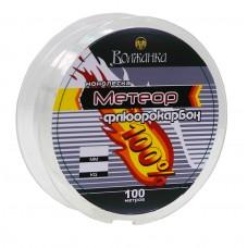 Леска из флюорокарбона Метеор 100м/0.16мм 1.43кг цв. прозрачный