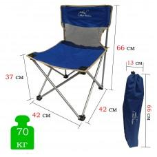 Складное кресло синее BC016-4