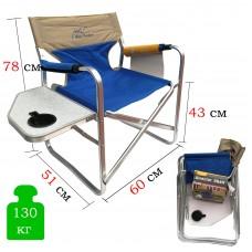 Алюминиевое кресло+ столик 18-15
