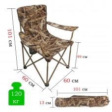 Кресло складное с подлокотником и подстаканником.