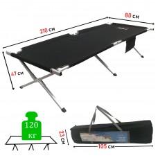 Кровать-раскладушка большого размера 0935
