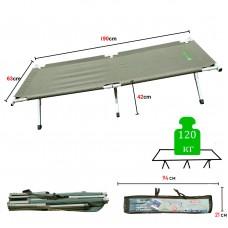 Алюминиевая кровать-раскладушка CF-0933