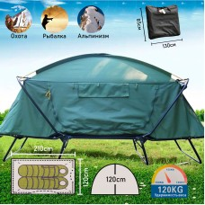 Двухместная палатка-раскладушка