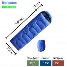 Спальный мешок КС-002
