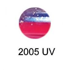 Volzhanka BigMag Shad 75 cиликоновая приманка цвет 2005 (в упак. 6шт)