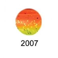 Volzhanka BigMag Shad 75 cиликоновая приманка цвет 2007 (в упак. 6шт)