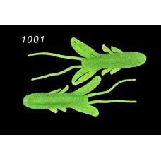 Volzhanka Quick Claw 50 силиконовая приманка цвет 1001 (в упак. 5шт) Новинка