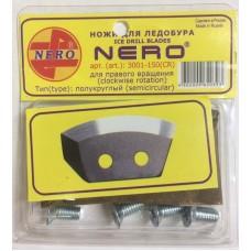 Ножи для ледобура Неро (NERO) (правое вращение) полукруглые 110мм.