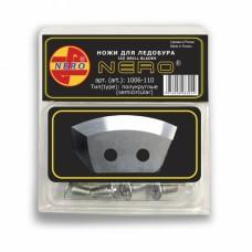 Ножи для ледобура Неро (NERO) полукруглые универсальные 110мм.