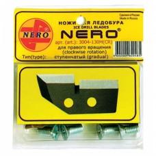 """Ножи """"NERO"""" (правое вращение) ступенчатые 110 мм."""